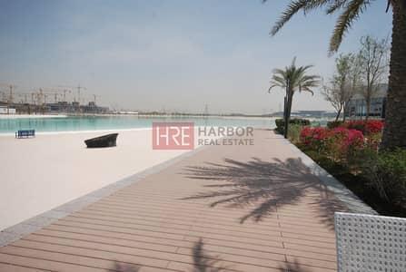 2 Bedroom Flat for Sale in Mohammad Bin Rashid City, Dubai - Spacious 2 Bedroom With Full Lagoon View