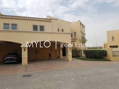 Superb Offers included for this 4 Bed Villa