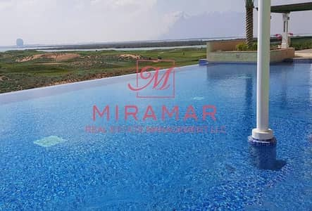 استوديو  للايجار في جزيرة ياس، أبوظبي - شقة في أنسام جزيرة ياس 55000 درهم - 4008827