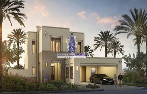3 Bedroom Villa for Sale in Arabian Ranches 2, Dubai - Corner Unit Azalea Villa Villa 3br+M to be Handover Soon