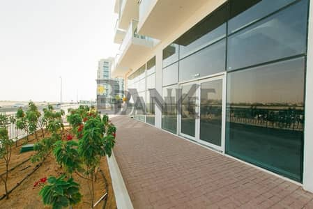 Shop for Rent in Dubai Studio City, Dubai - Great Business Opportunity Shell & Core Retail Unit To Let