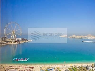 فلیٹ 3 غرفة نوم للايجار في مساكن شاطئ جميرا (JBR)، دبي - Dubai Eye View | Huge 3 BR+Maid | RIMAL 3