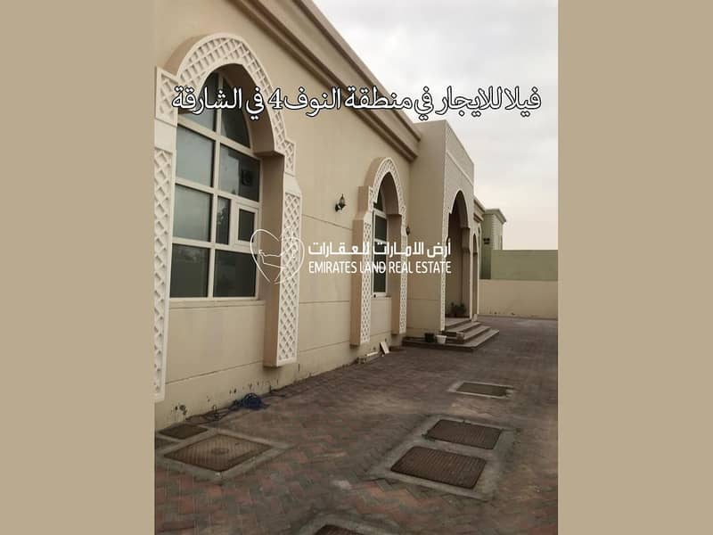 2 Villa for rent in Al Nouf 4
