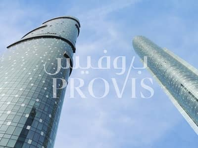 1 Bedroom Flat for Rent in Al Reem Island, Abu Dhabi - No Commission
