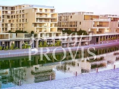 4 Bedroom Apartment for Sale in Al Raha Beach, Abu Dhabi - Great Deal