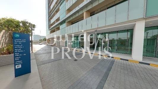 3 Bedroom Flat for Sale in Al Raha Beach, Abu Dhabi - Hot Offer! 3 Beds Apt Sale in Al Muneera