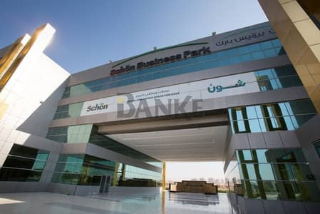 Office for Rent in Dubai Investment Park (DIP), Dubai - Fitted office | Schon  Business  Park | DIP