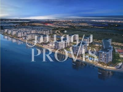 1 Bedroom Apartment for Sale in Yas Island, Abu Dhabi - 0 % Commission! 1 BR apartment in Waters Edge