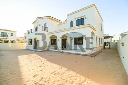 6 Bedroom Villa for Sale in Arabian Ranches 2, Dubai - 0% Commission