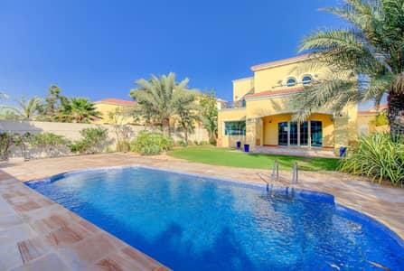 4 Bedroom Villa for Rent in Jumeirah Park, Dubai - Great Location I District 4 I Negotiable