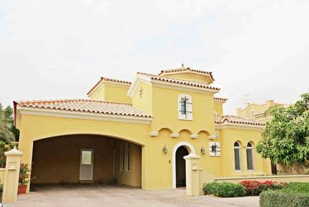 3 Bedroom Villa for Sale in Arabian Ranches, Dubai - Type A1 on large plot opposite pool | Alvorada