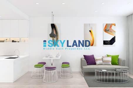 1 Bedroom Apartment for Sale in Masdar City, Abu Dhabi - HOT OFFER ! 1 Bedroom Apt 668k 1% monthly ! Hurry !