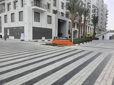 2 Bedroom Apartment for Rent in Town Square, Dubai - Brand New 2 Bedroom Apartment | Spacious Size | Never Used Before | 63,000 by 2 Chqs