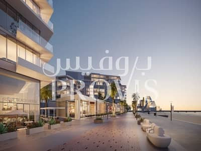 3 Bedroom Flat for Sale in Saadiyat Island, Abu Dhabi - For Sale 3 BR Aprt in Mamsha!0% Commission
