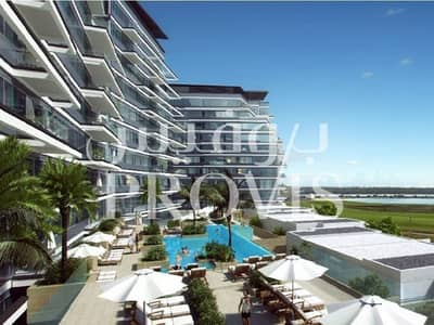 1 Bedroom Flat for Sale in Yas Island, Abu Dhabi - 1 BR Apartment for Sale in Mayan!0% Commission