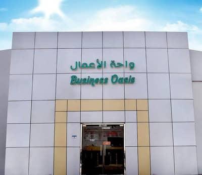 Office for Rent in Al Maqtaa, Umm Al Quwain - Offices for Rent in Old Industrial Area in Umm Al Quwain (Premium Price -12. 000 Thousand Per Year)