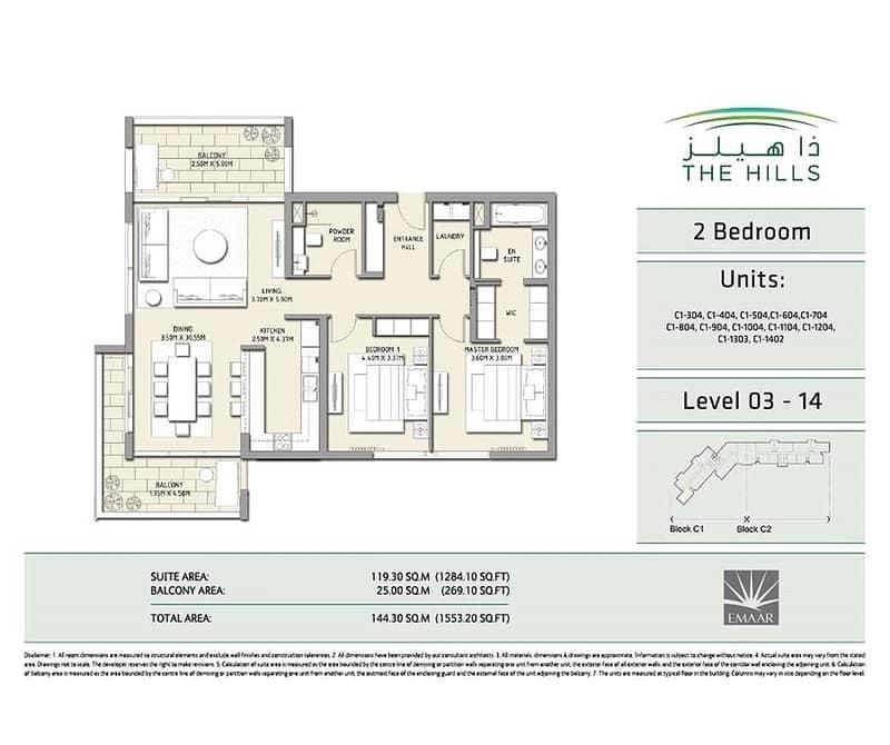 2 Amazing 360 View   Corner Apartment   2 Bed 2 Bath
