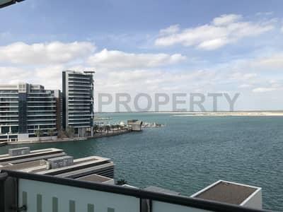 شقة 2 غرفة نوم للايجار في شاطئ الراحة، أبوظبي - Superb 2 Bedroom Apartment at an Affordable Price!