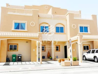 5 Bedroom Villa for Sale in Al Reef, Abu Dhabi - HOT DEAL- Excellent Opportunity for 5+M with pool