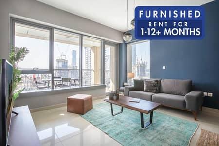 شقة 2 غرفة نوم للايجار في وسط مدينة دبي، دبي - Premium Furniture | Study Room | Chiller Free