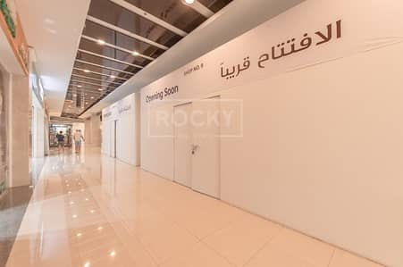Shop for Rent in Jumeirah Golf Estate, Dubai - Brand New Retail Shop and Multiple units in Jumeirah Golf Estate