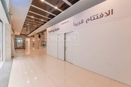 Shop for Rent in Jumeirah Golf Estate, Dubai - Multiple units | Brand New Retail Shop in Jumeirah Golf Estate