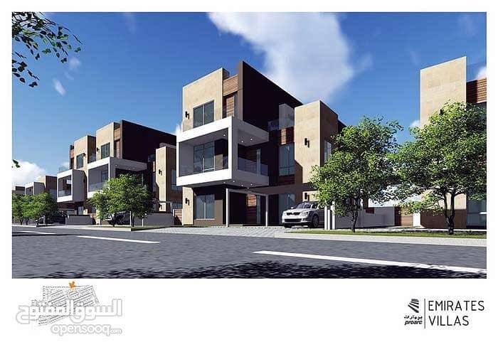 اراضي تجارية و سكنية في الياسمين شوارع اسفلت ( قرية الاتحاد ,البنيان1,البنيان )