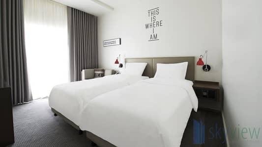 شقة فندقية  للبيع في جميرا، دبي - Best Investment | Hotel | City Walk