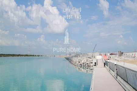 Plot for Sale in Yas Island, Abu Dhabi - Open For All Nationalities