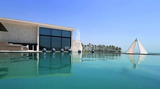Plot for Sale in Al Bateen, Abu Dhabi - For Emirati Only ! Own A Vipl located Residential Plot Facing the Sea