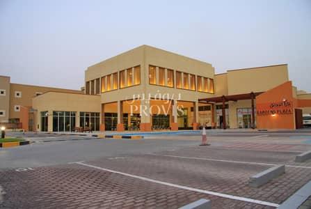 فیلا 5 غرفة نوم للبيع في حدائق الراحة، أبوظبي - Best Price ! 5BR Villa For Sale in Raha Garden