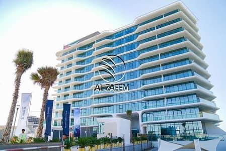 فلیٹ 1 غرفة نوم للبيع في شاطئ الراحة، أبوظبي - شقة في الهديل البندر شاطئ الراحة 1 غرف 1250000 درهم - 4023025