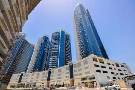 2 Bedroom Apartment for Rent in Al Reem Island, Abu Dhabi - Lowest Price for spacious 2 BR in Hydra Avenue !!
