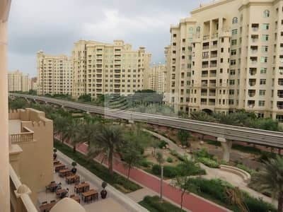 3 Bedroom Apartment for Sale in Palm Jumeirah, Dubai - Type A 3 BR+Maids With Park View Terrace