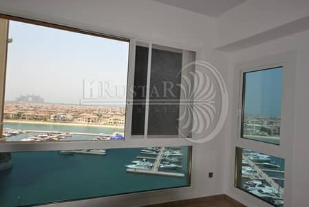 Motivated Seller | Full Sea View | Type B