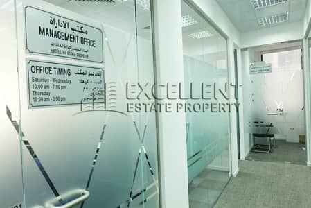 Office for Rent in Corniche Area, Abu Dhabi - Completely New Semi Furnished Office with Ready Tawtheeq