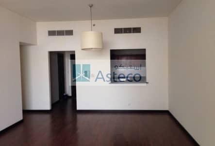 1 Bedroom Flat for Rent in Jumeirah Village Triangle (JVT), Dubai - 1 Bedroom Furnished Apartment For Rent In Al Manara