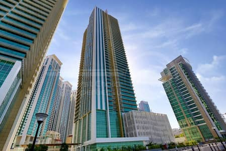 1 Bedroom Flat for Rent in Al Reem Island, Abu Dhabi - Move Now! Payable in 2 Cheques! Call us!