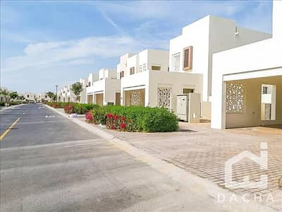 3 Bedroom Villa for Sale in Reem, Dubai - Must see / 3 Bed Maids +Study / Type C