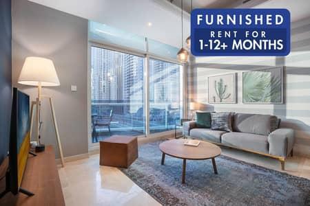 فلیٹ 2 غرفة نوم للايجار في دبي مارينا، دبي - Premium Facilities | Chiller Free | Marina View