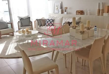 3 Bedroom Flat for Rent in Al Reem Island, Abu Dhabi - FULLY FURNISHED!! LUXURY CLASSIC STYLE!