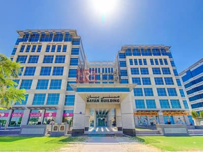 Office for Rent in Dubai Investment Park (DIP), Dubai - Flexible Lease Terms | Large Offices