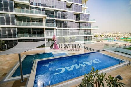 2 Bedroom Flat for Rent in DAMAC Hills (Akoya by DAMAC), Dubai - Biggest 2 BR with separate maid room
