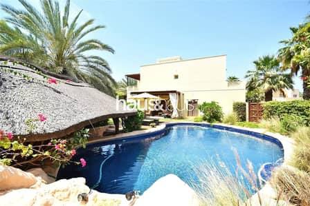Huge Garden | Stunning Villa | Private Pool