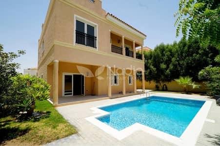 5 Bedroom Villa for Sale in The Villa, Dubai - 5 Bedroom Villa | Ponderosa | The Villa | For SALE