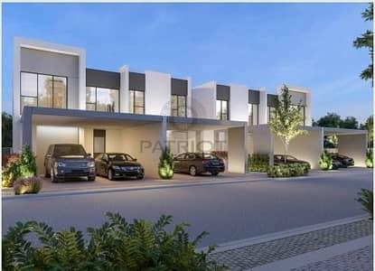 3 Bedroom Villa for Sale in Mohammad Bin Rashid City, Dubai - Villanova LA ROSA WITH HIGH QUALITY PROPERTIES
