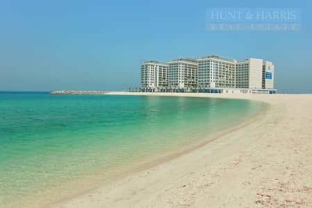 1 Bedroom Flat for Rent in Al Marjan Island, Ras Al Khaimah - 1 Bedroom Apartment  - Chiller Included - Pacific Development
