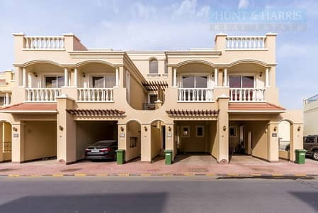A Great Family option - Al Hamra Village