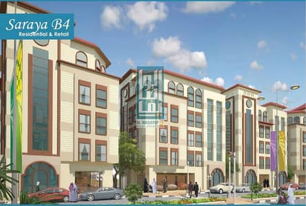 Building for Sale in Tilal City, Sharjah - Buildings Sharja/....... for sale cheapest price per sq.ft