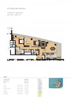 2-Bedroom-Apartment-Plot-416-Type-2H